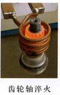 供应高频淬火机高频淬火设备