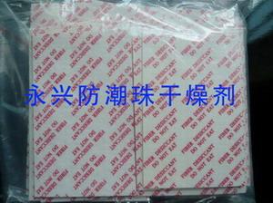 供应覆膜纤维干燥剂纤维干燥剂