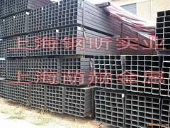 上海矩形管、金坛矩形管、溧阳矩形管批发