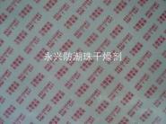 欧盟纤维干燥剂图片