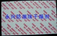 用于防潮吸湿干燥的惠州防潮片吸潮片干燥片,东莞干燥片价格批发