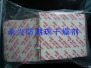江苏片状干燥剂图片