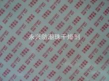 防潮纸 环保防潮纸