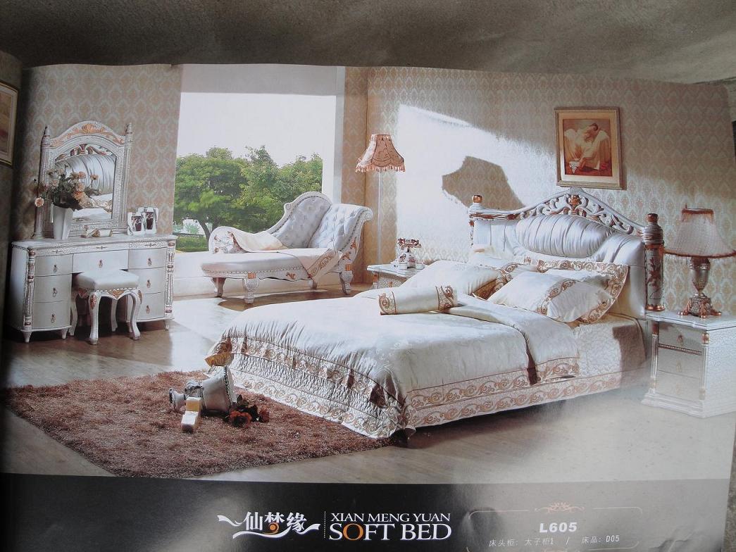 欧式大床图片_欧式大床图片大全