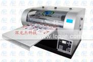 皮包皮具印刷机图片