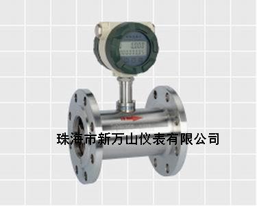 供应液体涡轮流量计 万山仪表专业制造