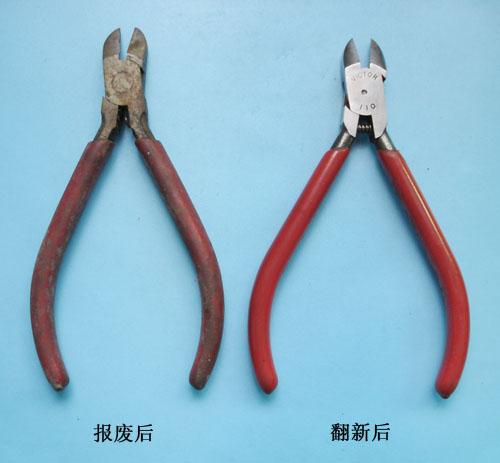 供应日本马头牌剪钳