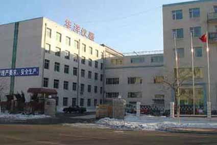 吉林省华洋仪器设备有限公司