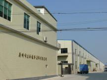 广州市力本橡胶原料贸易有限公司简介