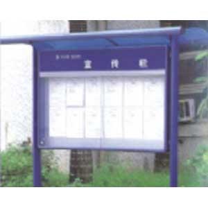 供应北京专业制作亚克力展板-不锈钢展板