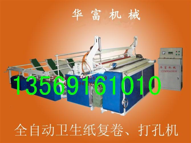 供应造纸机.网笼.二手造纸机.复卷机787造纸机1092造纸机网笼图片