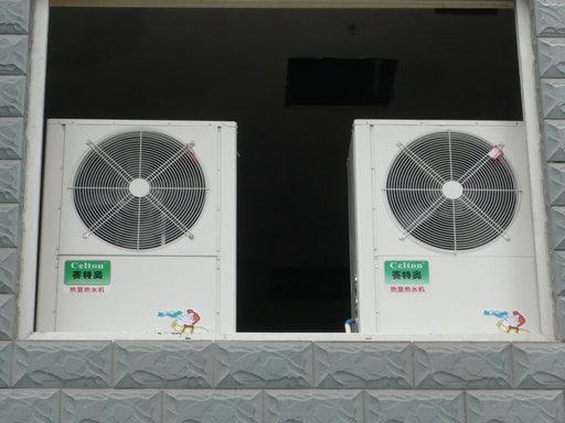 供应杭州最好的足浴空气能热水工程