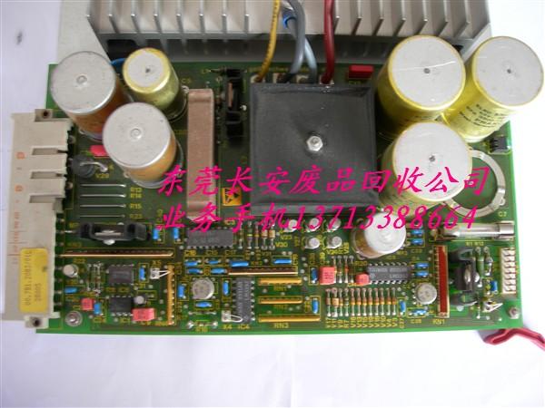 电路板 600_450