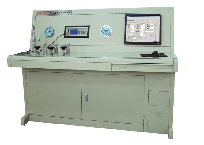 供应压力仪表自动校验系统