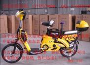 金孔雀电动车供应商图片