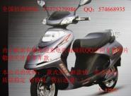 五阳100电动车价格图片