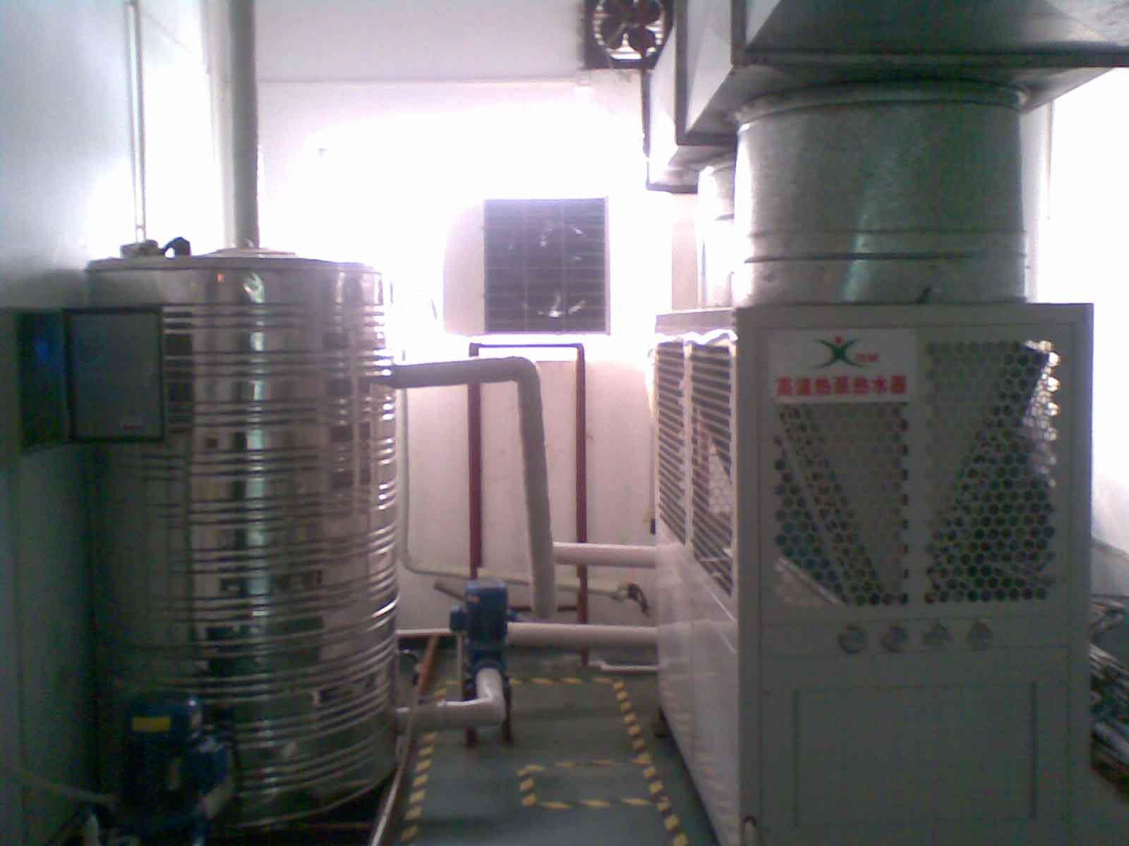高温热泵热水器图片