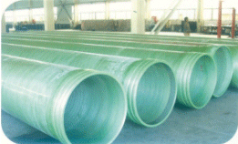 玻璃钢电缆穿线管图片/玻璃钢电缆穿线管样板图