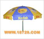 供应广告伞遮阳伞太阳伞