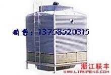 供应上虞联丰普通型冷却塔