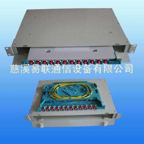 供应ODF光纤配线架