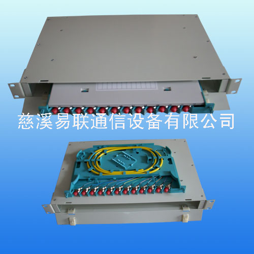 供应ODF单元箱(122436芯)光纤配线架