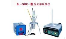 供应天津光化学反应器