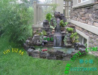 供应千层石假山效果图,花园绿化假山鱼池图片大全