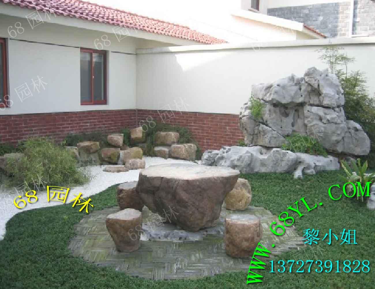 供应日式花园设计,黄腊石台,石凳,太湖石假山摆景批发