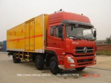 供应10吨爆破器材运输车