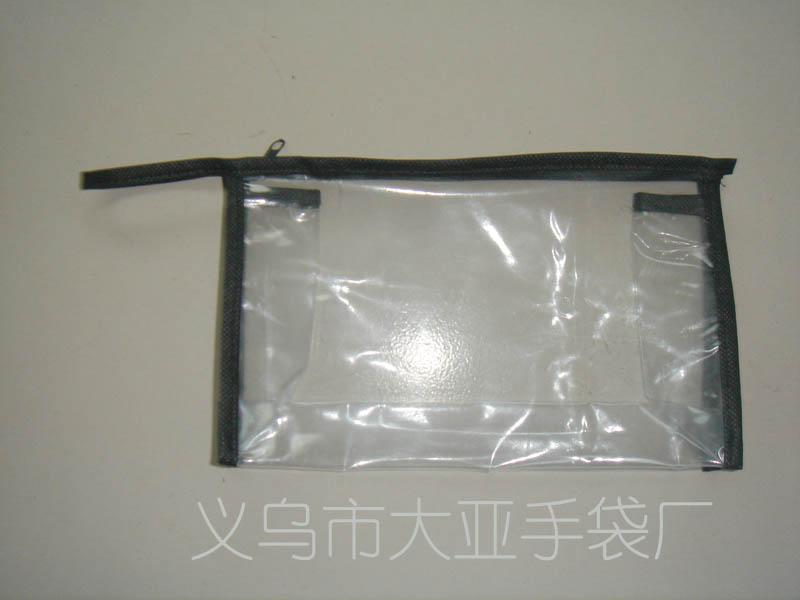 供应拉链PVC袋