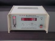 供应氧化锆分析仪