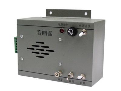 供应XXS-16音响报警器