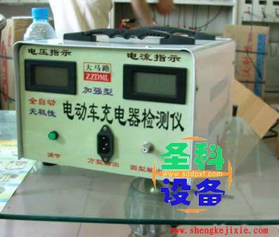 无锡电动车充电器检测仪图片