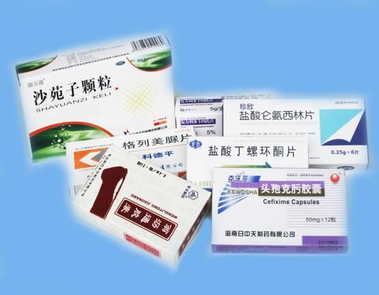 供应紫外光光学数码防伪防串货包装盒