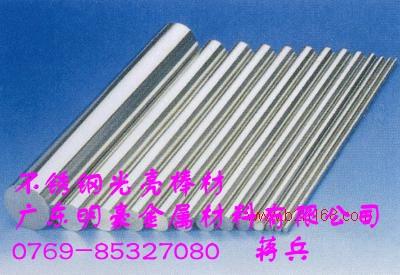 供应SUS304不锈钢研磨棒、SUS303不锈钢研磨棒图片