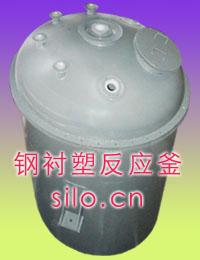 供应反应设备反应釜搅拌罐反应罐图片