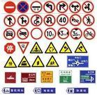 供应厦门交通安全设施