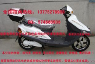 上海风速电动车供应商图片