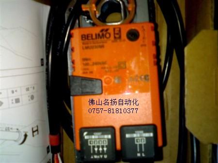 供应belimo电动执行器5nm风阀
