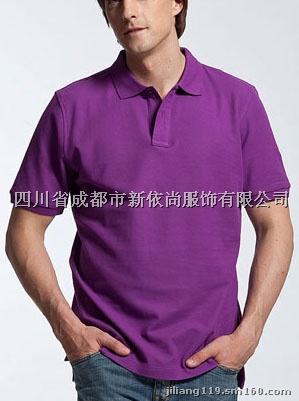 供应成都T恤定做成都T恤衫定做成都广告衫定做成都文化衫定做批发