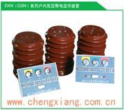 显示器/DXN系列高压带电图片