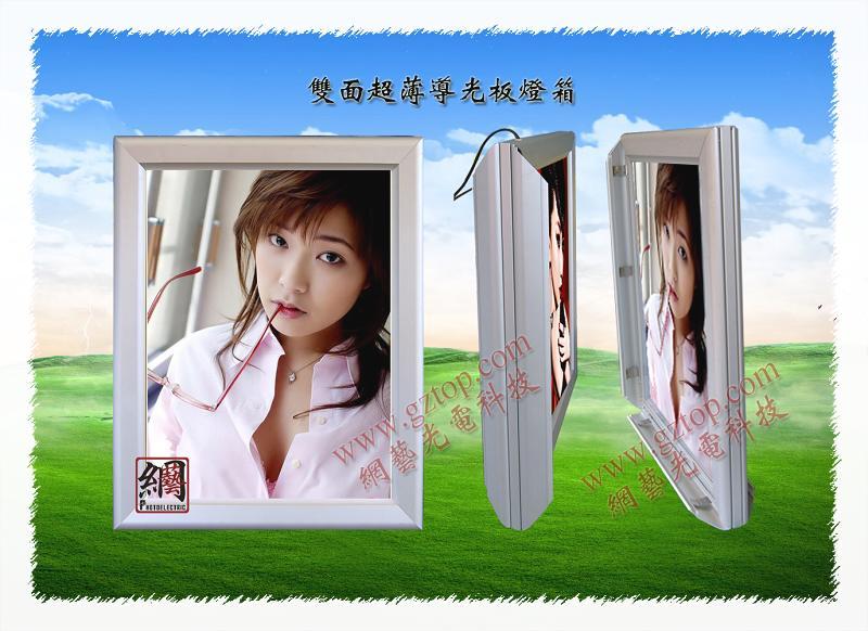 灯箱图片 灯箱样板图 灯箱加工 广州金鑫广告制品有限公司