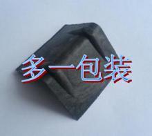 供应包装材料塑料护角批发,包装材料塑料护角供应商
