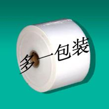供应塑料薄膜批发,塑料薄膜供应商,塑料薄膜厂家