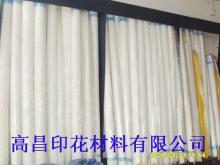 供应国产、进口网纱