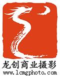 深圳商业摄影公司图片/深圳商业摄影公司样板图