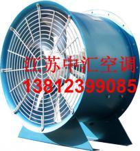 供应撑脚式旋转式固定式轴流风机