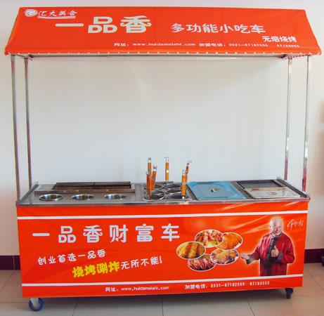 多功能烧烤车价格_西格玛供应小吃车多功能小吃车报价