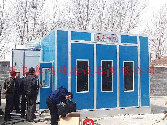 为城阳月江昊汽修厂安装的汽车烤漆房1